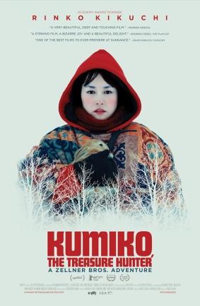 KUMIKO-poster-web