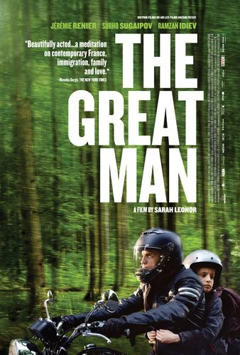 poster great man 1
