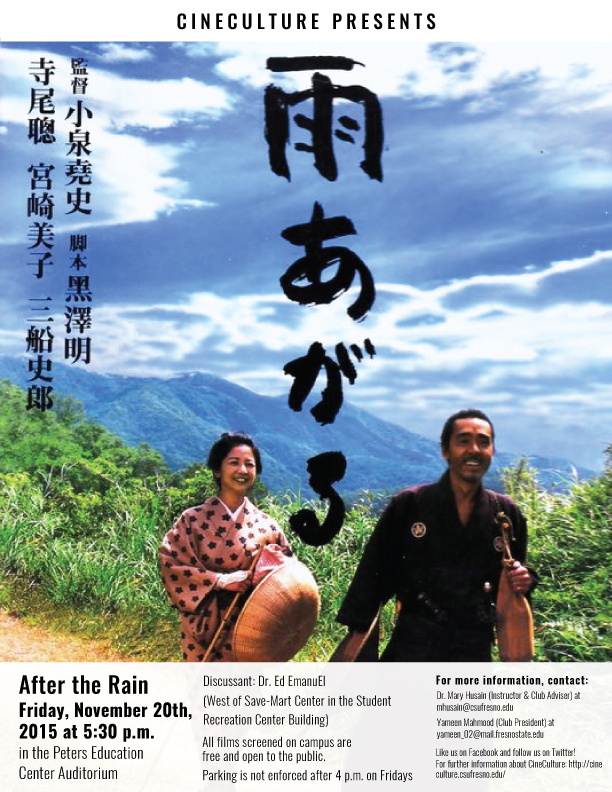 After-the-Rain-Color-