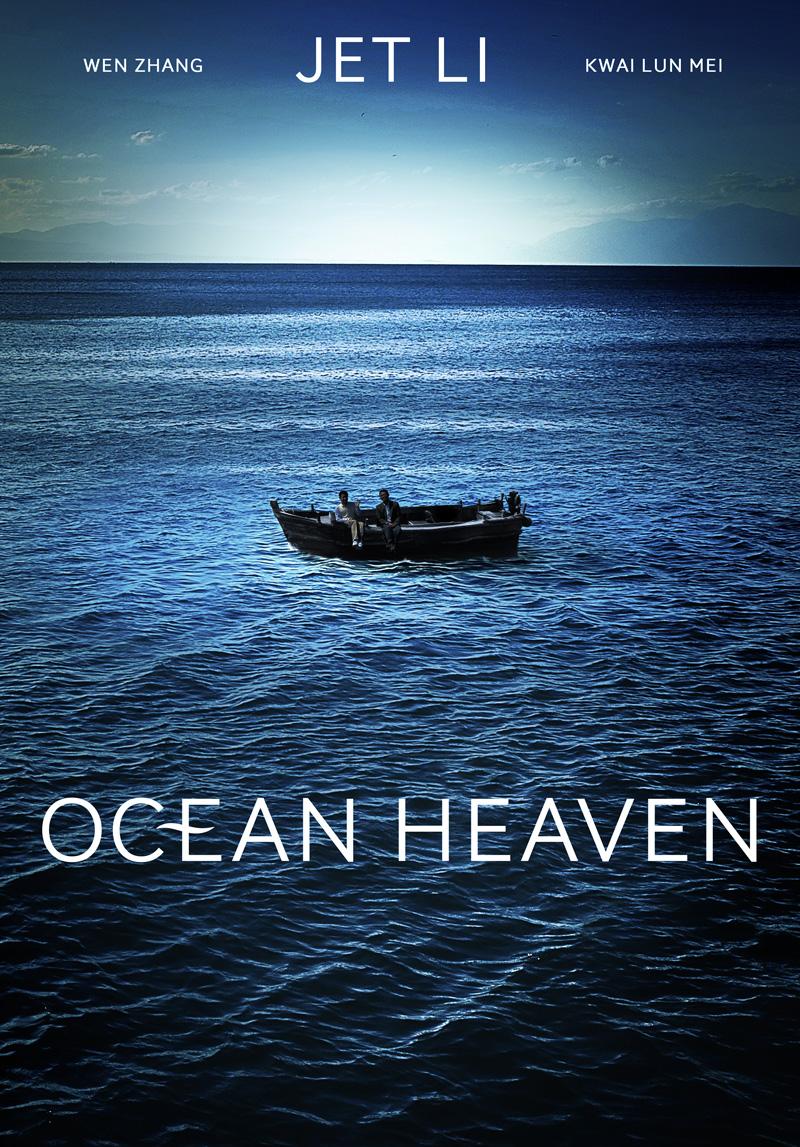 OceanHeaven_2D_flat