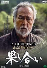Duel tale 2