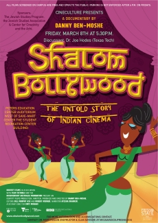 Shalom-Bollywood-PosterCOLOR EVENT FLYER