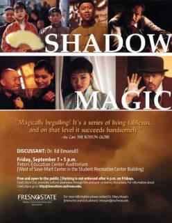 Shadow-Magic_jpeg 3.jpg